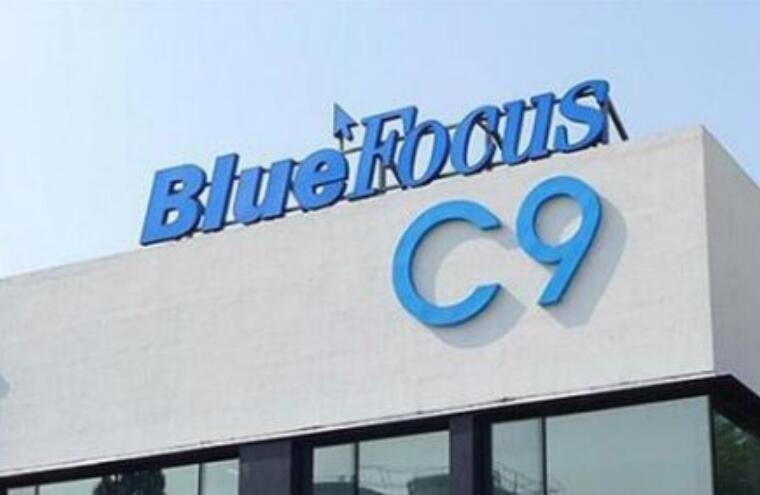 蓝色光标澄清字节跳动收购其公司的不实信息