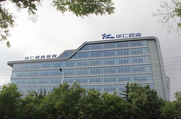 华仁药业涨逾3% 与云南素麻合组公司发展工业大麻