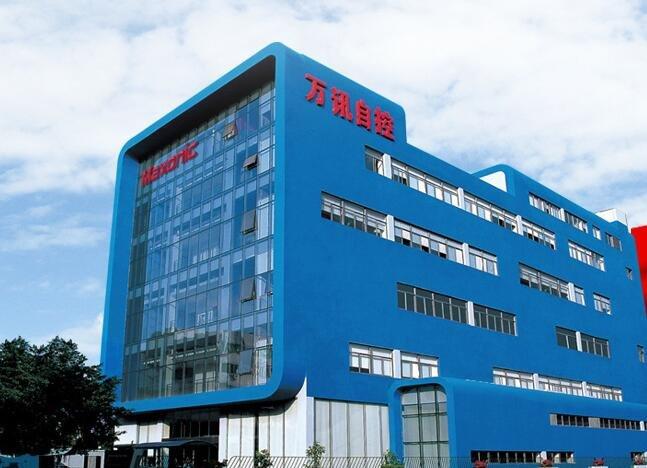 万讯自控股东傅宇晨质押513万股 去年营收同比增长8%