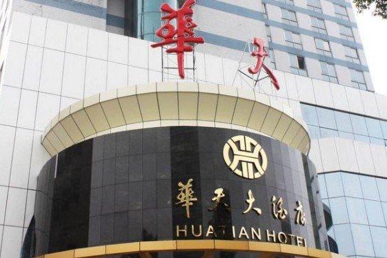高端酒店做外賣 華天酒店與美團攜手 探索特色餐飲轉型
