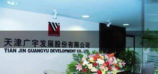廣宇發展預計上半年收入84.97億元 同比減少14.24%