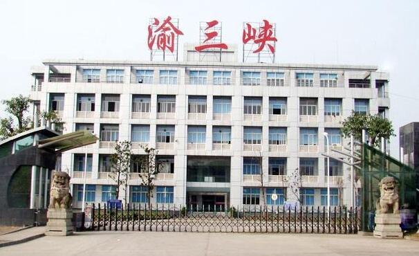 渝三峡A卖成都公司100%股权无果撤牌 意外赚千万元