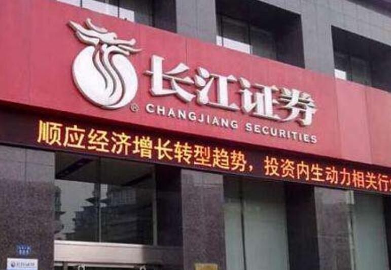 宁波富佳实业股份有限公司?与长江证券解除上市辅导协议
