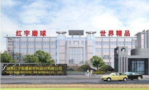 红宇新材股东任立军减持440万股 套现约2627万元
