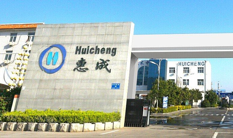 濮阳惠成拟收购新三板翰博高新 后者曾进行上市辅导