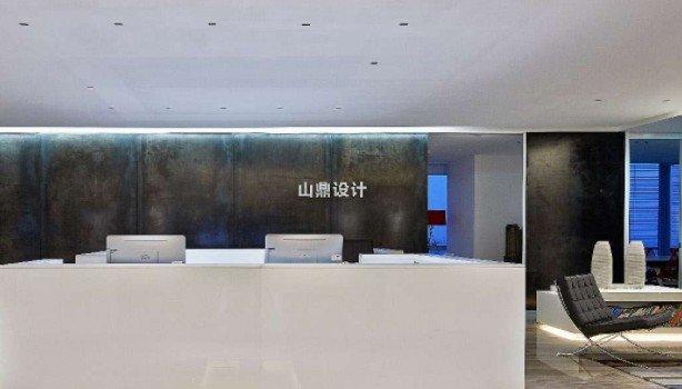 山鼎设计去年净利2674万同比增30% 董事长袁歆年薪31.04万