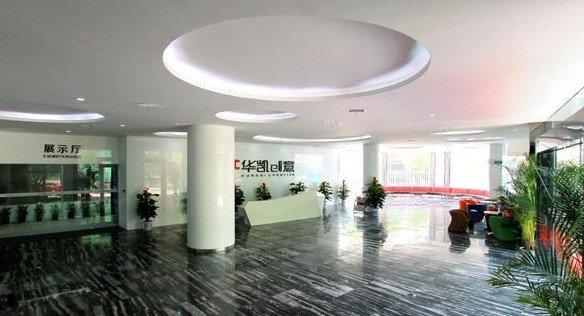 """拟收购易佰网络90%股权 华凯创意并购""""首秀""""为何选择跨境电商?"""