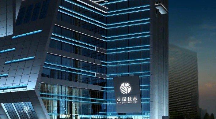 立昂技術(300603.SZ)擬在沙特阿拉伯設立全資子公司 開展智慧交通、智慧安防、通訊建設等相關業務