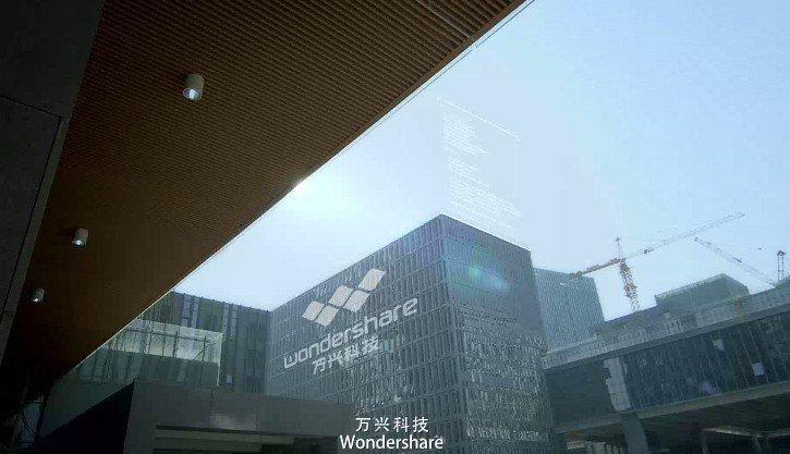 萬興科技董事長吳太兵: 國內消費軟件市場潛力大