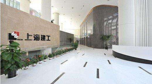 嘉興市政府與上海建工集團合作簽約儀式舉行