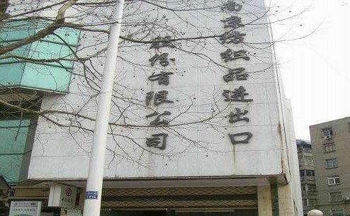向旅游業轉型,南紡股份擬2.72億元收購秦淮風光