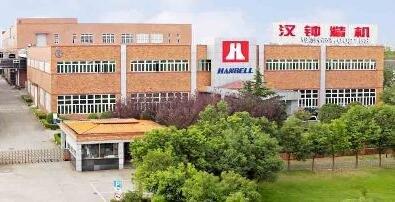 漢鐘精機擴大制冷產品應用顯成效 上半年實現營收7.42億元
