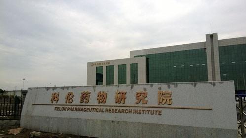 科倫藥業吉非替尼片獲批 將分羹逾30億中國市場