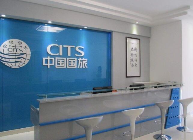 中国国旅遭沪股通连续3日净卖出 合计净卖出2.96亿元