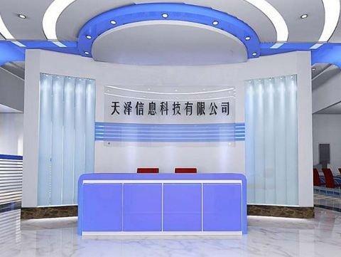 打造跨境電商第三城 天澤信息總部正式落戶長沙