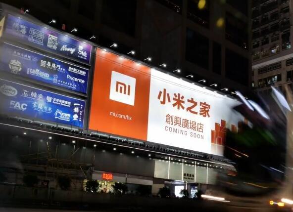 東易日盛擬向小米科技增發A股股票 募集資金不逾1.34億元