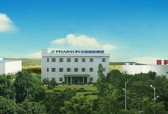 華森制藥完成主要產品場地轉移 募投項目月底前正式投用