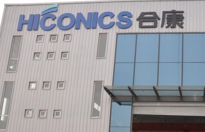 合康新能全資子公司抵押北京一處房產申請9000萬元綜合授信