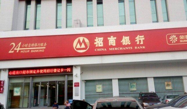 招商银行遭沪股通连续7日净卖出 合计净卖出19.02亿元