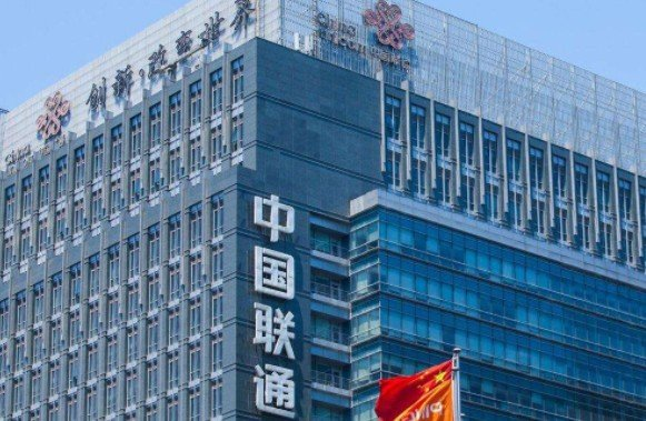 中国联通携手华为共筑5G智能运维