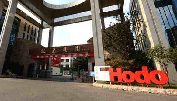 通用股份拟3.62亿元增资红豆集团财务公司