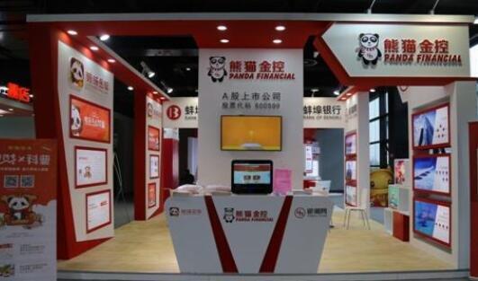 熊猫金控预亏超5000万 或被实施退市风险警示