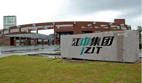 江中药业要约收购期满 4月3日停牌