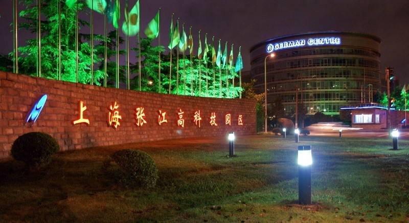 张江高科:拟5亿元设立子公司 参与南北科创走廊建设