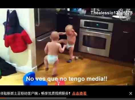 双胞胎宝宝的搞笑对话