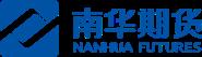 南华期货股份有限公司