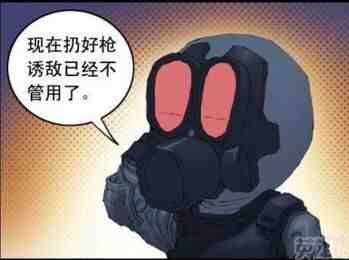 谢霆锋系列之诱惑