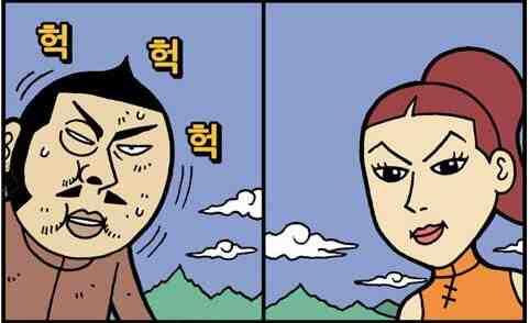 娱乐邪恶漫画 沙袋胸罩