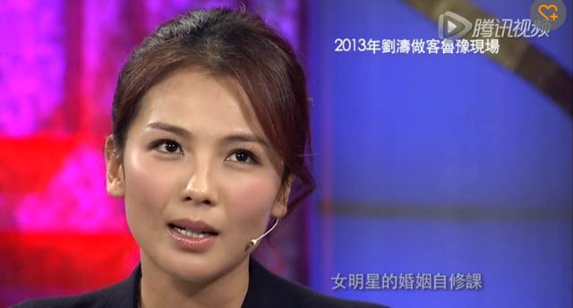 刘涛2013年参加录制《鲁豫有约》(在线观看)-从一见钟情到漫漫救