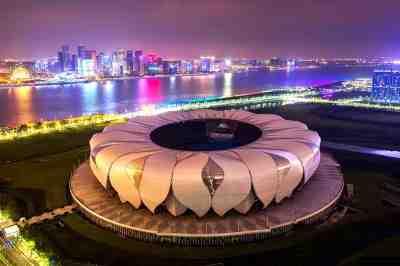 2016年杭州二十国集团峰会