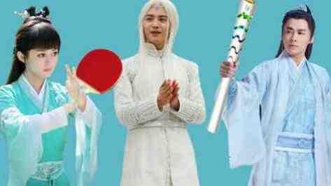 有一种奥运叫青云志不稀得看!