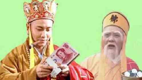 年关将至唐僧教你如何讨债