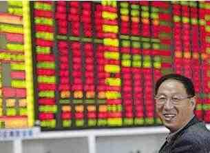 资金加速流入港股 保险板块表现突出