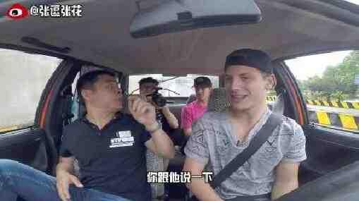老美激情挑战中国驾考