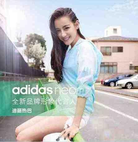 迪丽热巴新代言与鹿晗同品牌,网友晒两人同框照却引热议