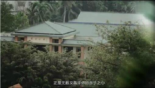 海南文昌+城市形象宣传片