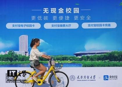 未来是京津冀经济上的大脑       天津成为北方首个无现金城市
