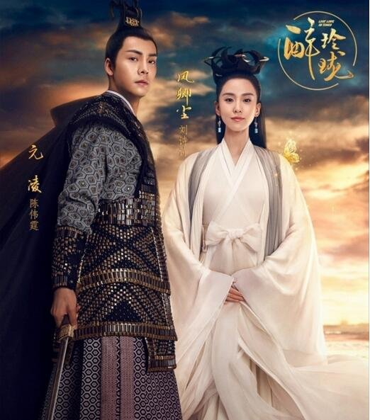 做了两世仇人的刘诗诗和韩栋,在《醉玲珑》中宠溺日常不要太萌!