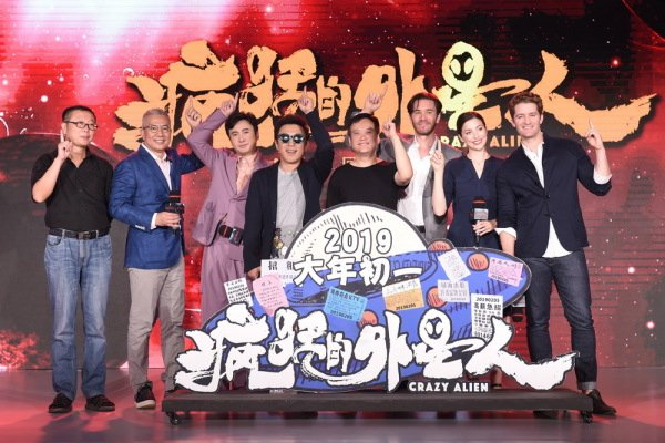 《疯狂的外星人》宁浩首度联手刘慈欣打造黑色喜剧