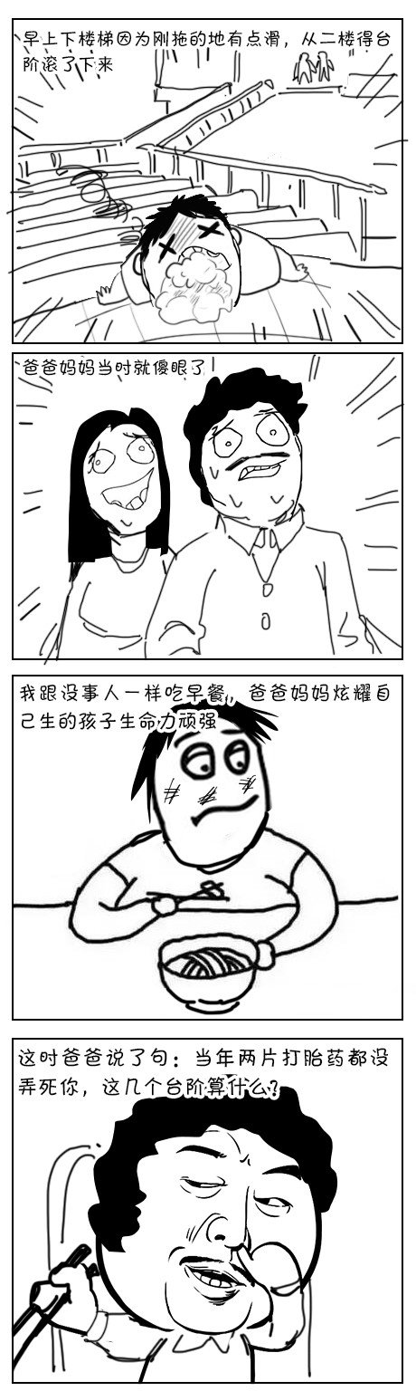 顽强生命力.jpg