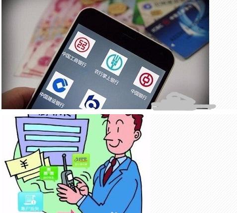 怎么進行轉賬付款?手機銀行轉賬付款的步驟