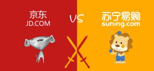 苏宁与京东对比有什么区别?苏宁与京东哪个更好?