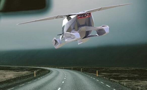 俄公司研发五座飞行出租车 可在车位垂直起降