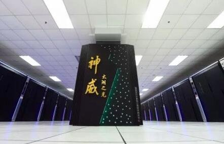 """""""全球超算500强榜单""""发布 中国包揽前两名 上榜数创新高"""