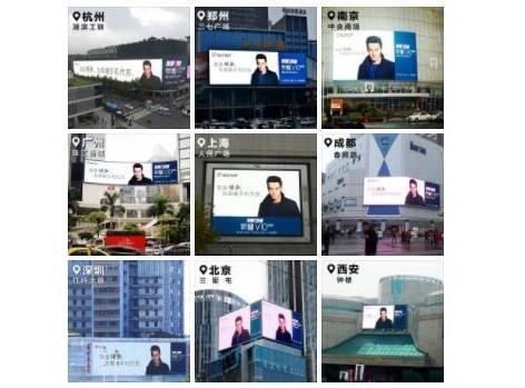 荣耀V10手机广告现身9大城市地标建筑物 华为AI智能芯片预见未来