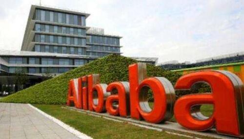 消息称阿里巴巴拟控股估值10亿元A站 发力文娱产业的布局